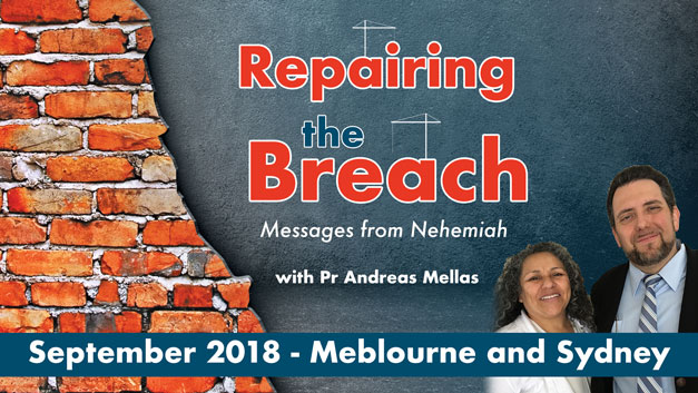 Reparing the Breach